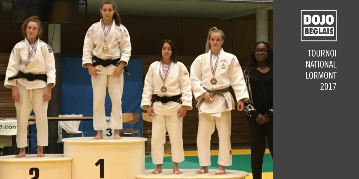 r sultats championnat gironde minimes et tournoi de lormont cadets dojo b glais. Black Bedroom Furniture Sets. Home Design Ideas